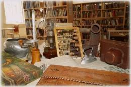 Senlietu izstāde bibliotēkā