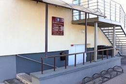 Инвентаризация в библиотеке Пардаугавас