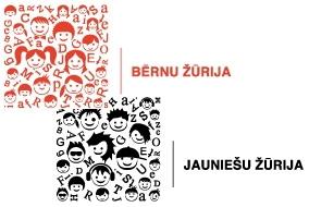 PAGARINĀTA BĒRNU UN JAUNIEŠU ŽŪRIJA 2012