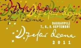 DAUGAVPILĪ, 7., 8., 9. SEPTEMBRĪ DZEJAS DIENAS '2011