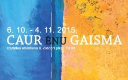 «Сквозь тени к свету» – выставка картин и керамики в Латгальской Центральной библиотеке