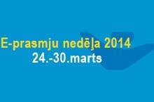 Неделя э-навыков в Латгальской Центральной библиотеке и ее филиалах