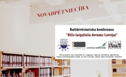 Latgales Centrālajā bibliotēkā notiks kultūrvēsturiska konference
