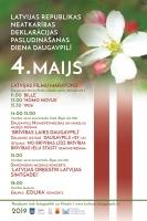 Latvijas Republikas Neatkarības atjaunošanas dienas svinības Daugavpilī