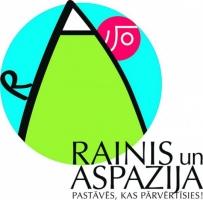 К юбилею Райниса и Аспазии: второй цикл конкурса публичного выступления для семей