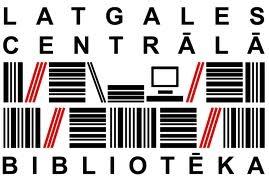 Изменение графика работы Латгальской Центральной библиотеки