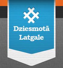 """Jauns Multimediju resurss """"Dziesmotā Latgale"""" Latgales Centrālajā bibliotēkā"""