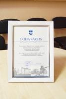 Латгальская Центральная библиотека награждена Почетной грамотой