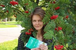 Latgales Centrālā bibliotēka aicina uz tikšanos ar dzejnieci Ingu Pizāni
