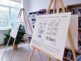 Patentu valdes ceļojošo izstādi Daugavpilī noslēgs ar lekciju bērniem un jauniešiem par rūpniecisko īpašumu