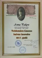 Руководитель Детской библиотеки «Zīlīte» Анна Пакере – обладатель награды имени Волдемара Цауне