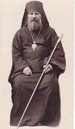 Мероприятие памяти Архиепископа Иоанна Поммера