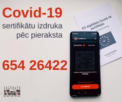 Daugavpils bibliotēkās tiks nodrošināta Covid-19 sertifikātu izdruka pēc pieraksta