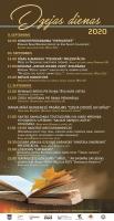 """""""Dzejas dienas 2020"""" Daugavpilī"""