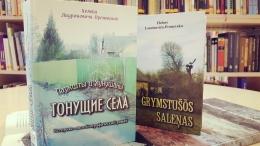 Bibliotēkā atvērs grāmatu par zemnieku dzīvi Līksnas pagastā 20. gadsimta sākumā