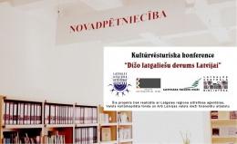 Kultūrvēsturiska konference Latgales Centrālajā bibliotēkā