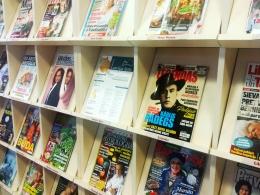 Какие газеты и журналы предлагают библиотеки в 2018 году