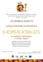 """Latvijas bibliotēku darbs atzinīgi novērtēts kampaņā """"Valsts ir internetā"""""""