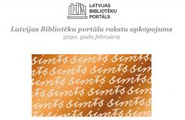Aicinām iepazīties ar Latvijas Bibliotēku portāla rakstu apkopojumu