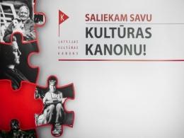 Latvijas kultūras kanons Latgales Centrālajā bibliotēkā