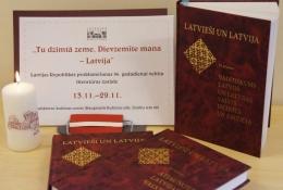 Книжная выставка о Латвии в Центре белорусской культуры