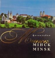 Grāmatu izstāde iepazīstina ar daudzpusīgu Baltkrievijas kultūru