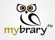 Datubāze MYBRARY Latgales Centrālajā bibliotēkā un tās filiālēs