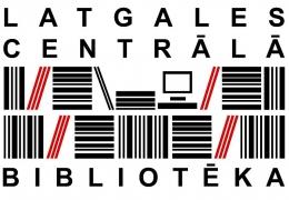 Библиотечные дни в Латвии приглашает своих друзей!