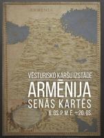В библиотеке доступна выставка исторических карт Армении