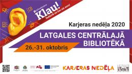 Karjeras nedēļa Latgales Centrālajā bibliotēkā un filiālēs