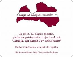 """Dzejas konkurss """"Latvija, cik daudz Tev vēlos teikt!"""""""
