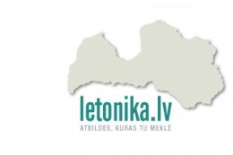 Letonikas datubāze arī turpmāk būs pieejama bibliotēkās
