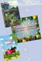 """Tikšanās ar Daugavpils bērnu autoriem Bērnu bibliotēkā """"Zīlīte"""""""