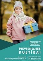 Bibliotēkā darbojas Ziemassvētku dāvanu pieņemšanas punkts nabadzības skartiem un karā cietušiem bērniem