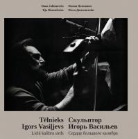 """Monogrāfijas """"Tēlnieks Igors Vasiļjevs. Lielā kalibra sirds"""" prezentācija Daugavpilī"""