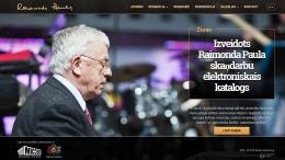 Создан электронный каталог музыкальных произведений Раймонда Паулса