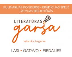 Latvijas bibliotēkās sācies kulinārijas konkurss-erudīcijas spēle