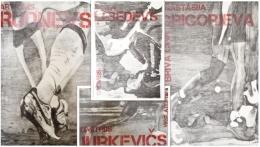 Выставка спортивных плакатов Дайги Васильевой в зале периодики