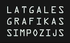 Otrā Latgales grafikas simpozija atklāšana Latgales Centrālajā bibliotēkā
