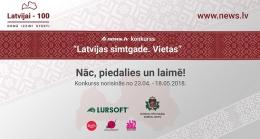 """Latvijas bibliotēkās sākas erudīcijas konkursa  """"Latvijai – 100. Domā. Izzini. Stāsti!"""" 2. kārta"""