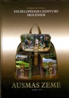 Латгальская Центральная библиотека и ее филиалы получили в подарок новое издание о Латгалии « AUSMAS ZEME»