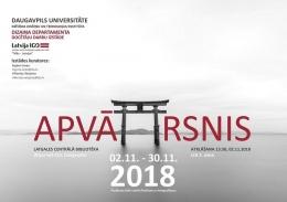 """Bibliotēkā skatāma Daugavpils Universitātes docētāju darbu izstāde """"Apvārsnis"""""""