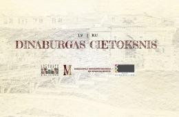 Возобновлен мультимедийный интернет-ресурс «Динабургская крепость»