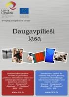 Завершен международный проект «Чтение – ИТ – Создание»